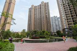 中海锦城国际