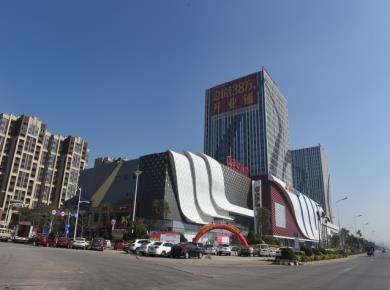 万达中央华城