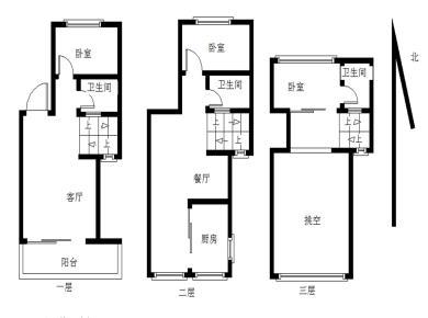 莲坂新村三房楼中楼