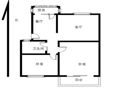 业主单位分的房子,读五中一中分校的房子9年一体化,