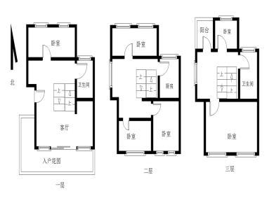 南泉小筑 双拼 越4层 三面采光 送花园+送天台