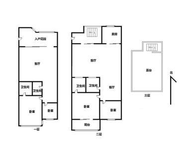 佳韵园 4室2厅