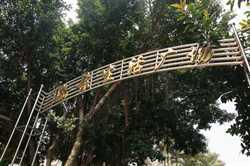 瑞景生活广场