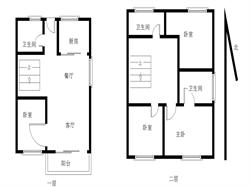 中航城C区 空中别墅 共三层半使用面积 达到350平