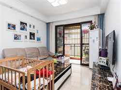 中海锦城国际2居