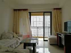 中海锦城国际3居